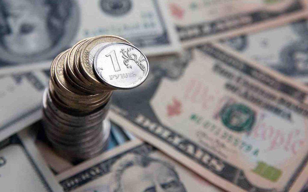 Прогноз курса доллара от форекс