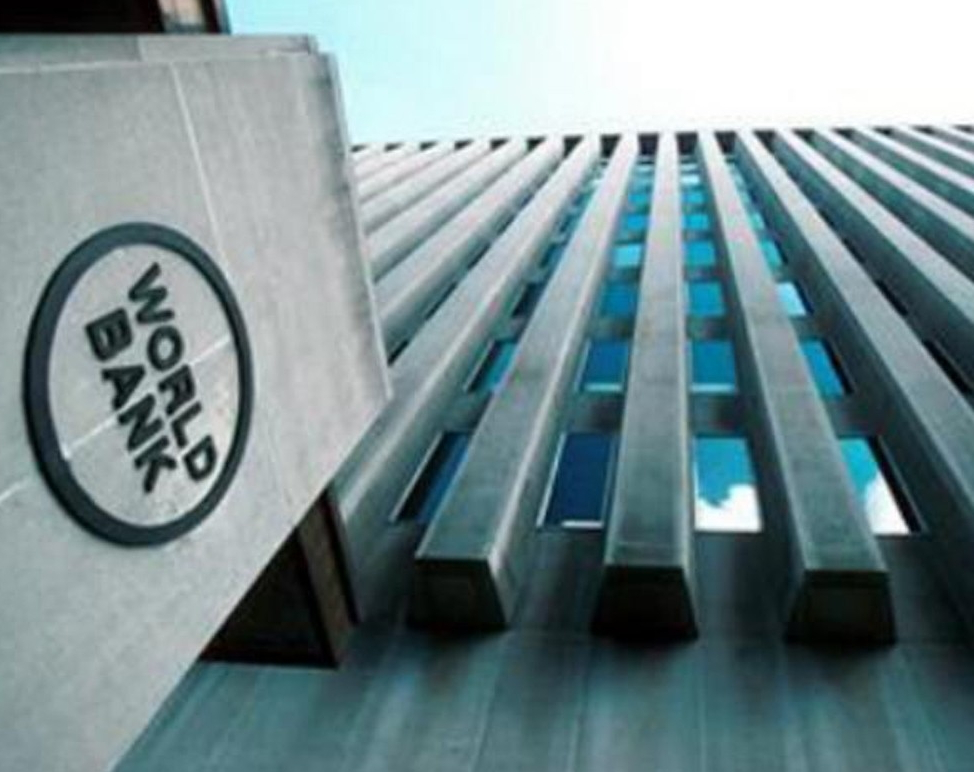Всемирного Экономического Банка