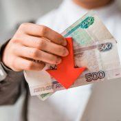 Сможет ли рубль усилить позиции?
