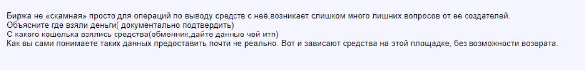 криптоброкер currency положительный отзыв